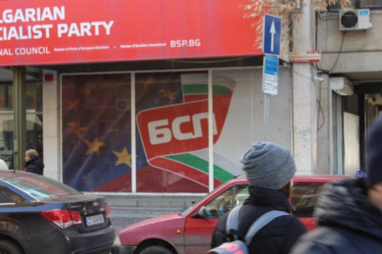 ПЪРВО В NEWS24sofia.eu! БСП обсъжда кандидатурата за министър-председател