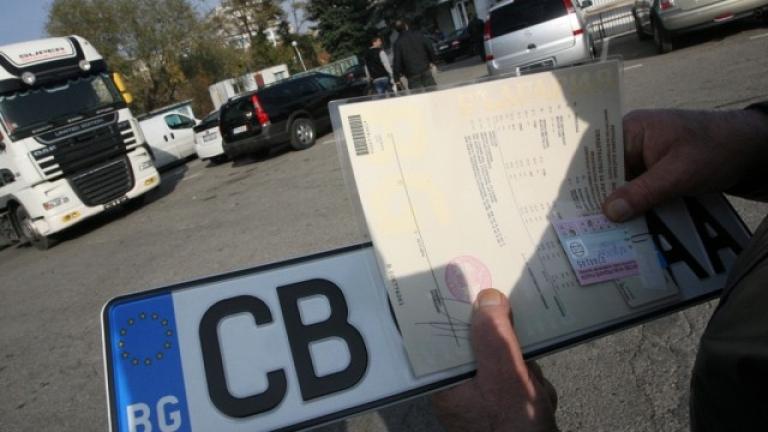 Собствениците на коли с изгубени номера могат да ги обявят в полицията