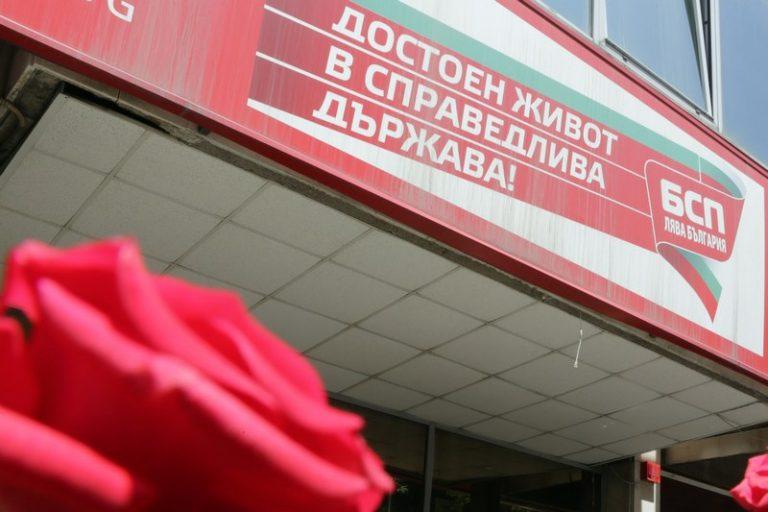 """БСП против зеления сертификат и """"за"""" оставката на Кацаров"""