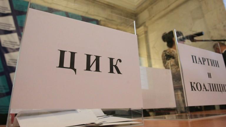 ЦИК избра и Димитър Димитров за свой говорител