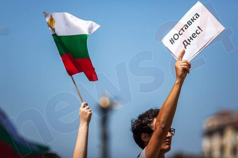 Пореден протест на жители на Брестовица заради манган във водата