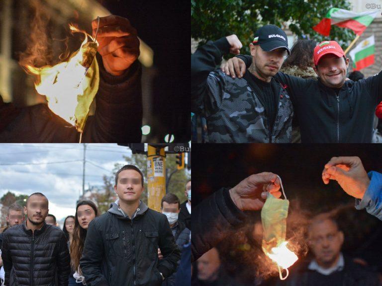 """Протестиращи запалиха маски на площада снощи и обявиха: """"Няма да ги носим""""! Протеста премина спокойно (СНИМКИ/ВИДЕО)"""