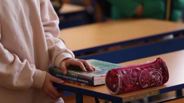 """Отпадане на външното оценяване за 4 клас и ваканция от 1 април иска КТ """"Подкрепа"""""""