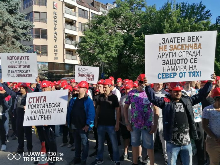 """Служители на """"Артекс"""" на протест, искат да достроят небостъргача (СНИМКИ)"""