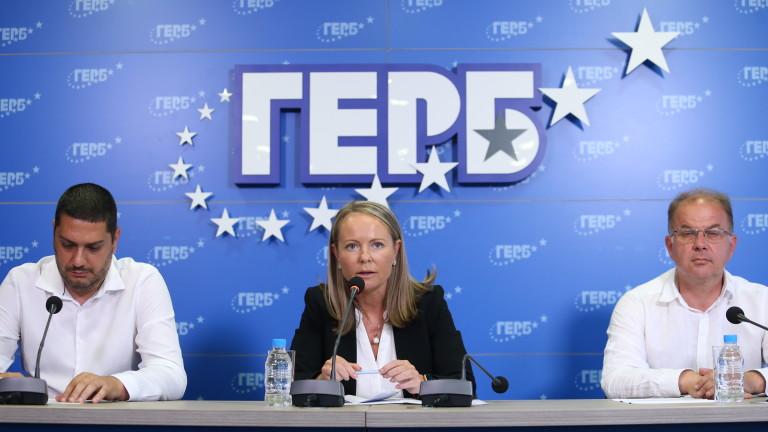 ГЕРБ настояват за преброяване на контролните разписки на изборите