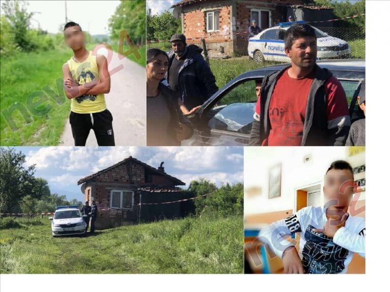 ЕКСКЛУЗИВНО В NEWS24sofia.eu! Вижте кой е 15-годишния Мирослав Б., който уби 8-годишно момиченце в село Ковачевци (СНИМКИ)