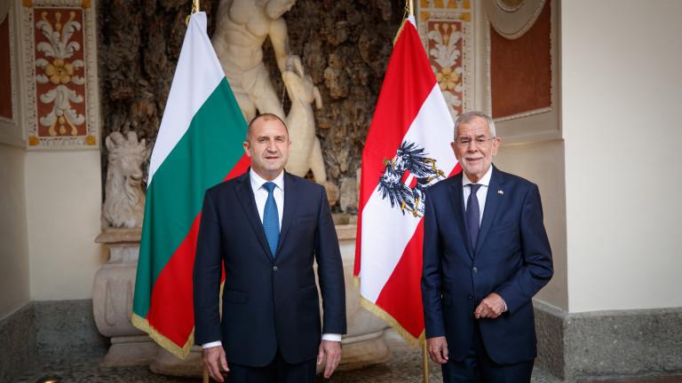 Пътят към ЕС да не е формален процес, убеждава Радев в Австрия