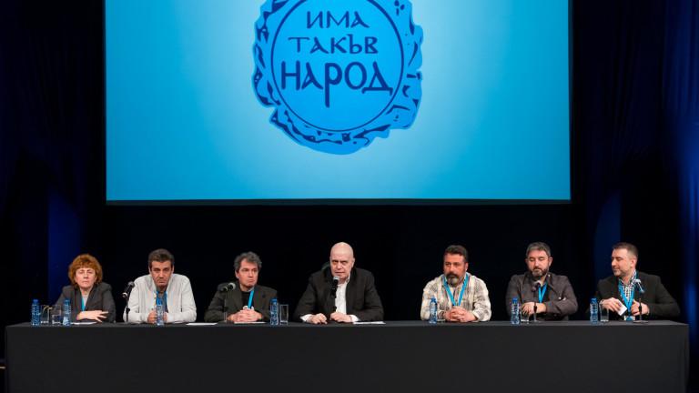 Сценарист на Слави заговори за премиера на ИТН и подкрепата на ДПС