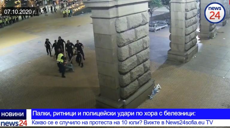 Станаха ясни имената и на другите трима полицаи, били протестиращи на протестите (ВИДЕО)
