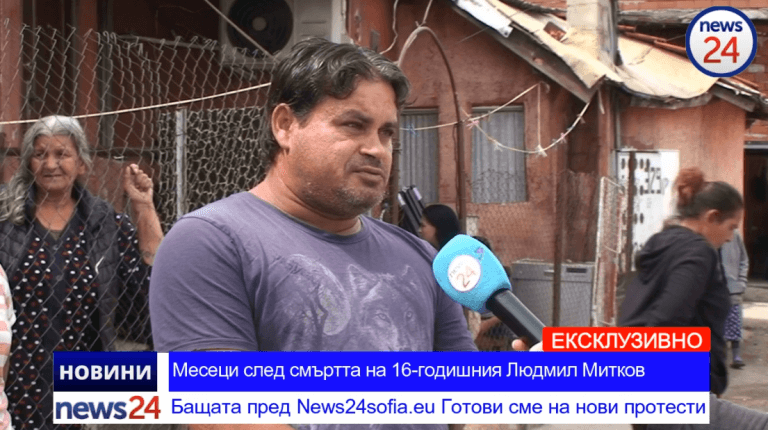 Ексклузивно в News24sofia.eu TV! Няма камери, снимали работници в шахтата убила 16-годишния Людмил! Бащата пред медията ни: Опитват да прикрият случая (СНИМКИ/ВИДЕО)