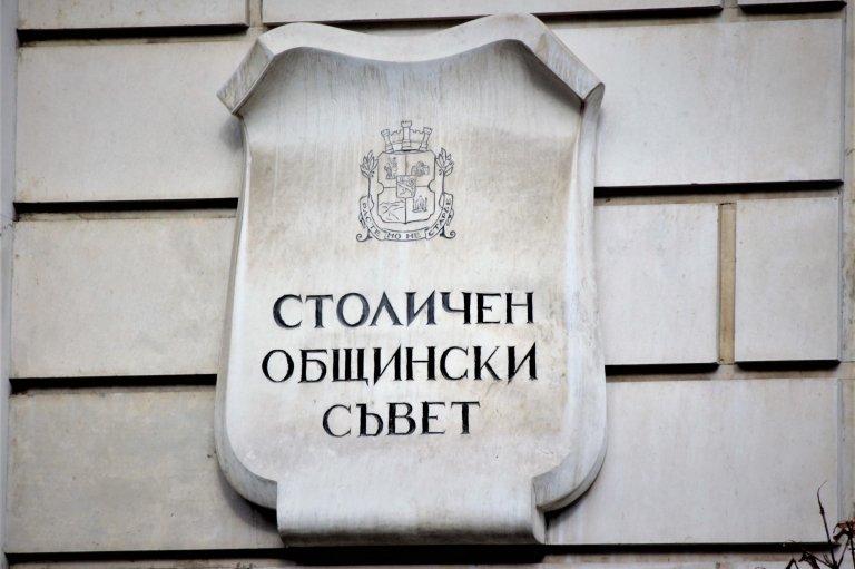 Напрежение в Столичния общински съвет след оставката на Елен Герджиков