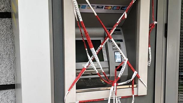 "Взривиха банкомат в столичния кв. ""Люлин"""