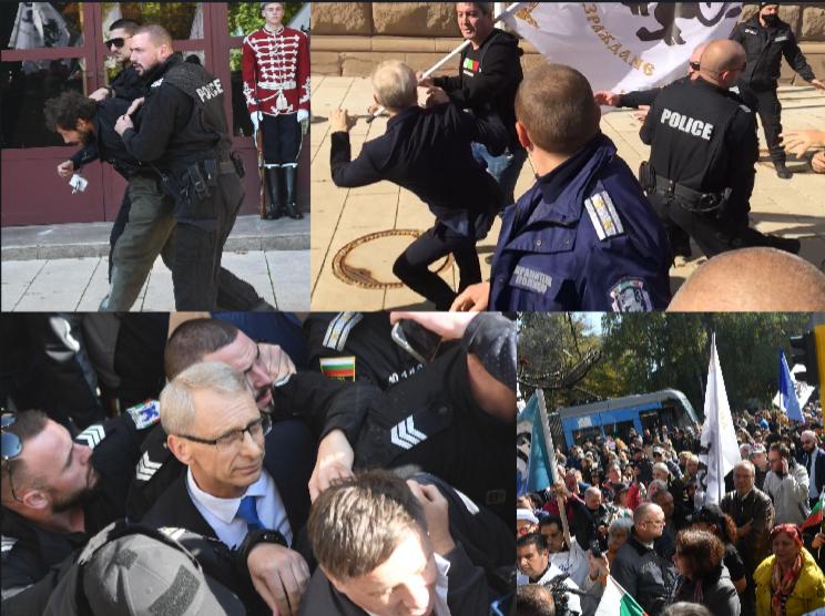 """Извънредно в NEWS24sofia.eu! Протест срещу зеления сертификат пред МЗ със знамена на """"Атака"""" и """"Възраждане"""", има напрежение! Нападнаха Николай Денков, поучи удар в лицето (СНИМКИ/ВИДЕО/ОБНОВЕНА)"""