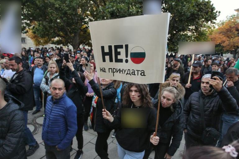 Продължава недоволството от Covid мерките, учители и ресторантьори готови за протест
