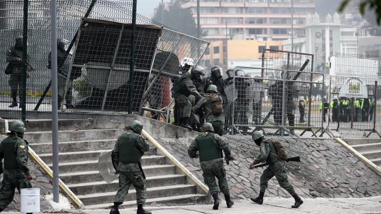 Еквадор хвърля армия и полиция срещу трафика на дрога