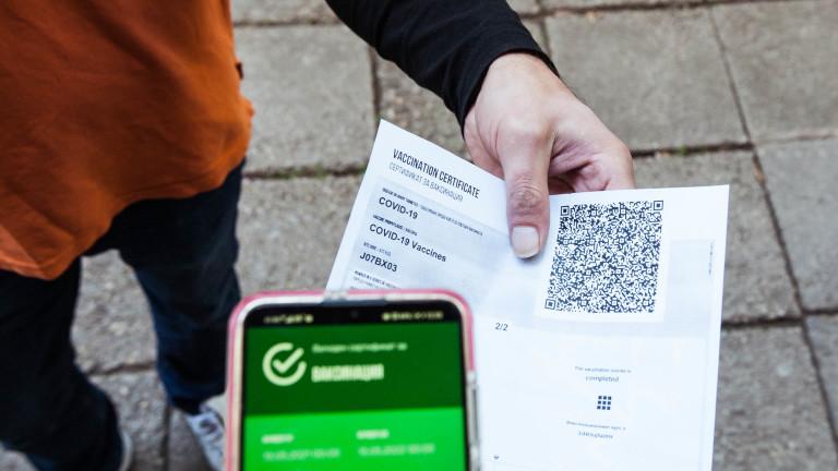 Смолянската районна прокуратура разследва фелдшера, издал фалшиви сертификати